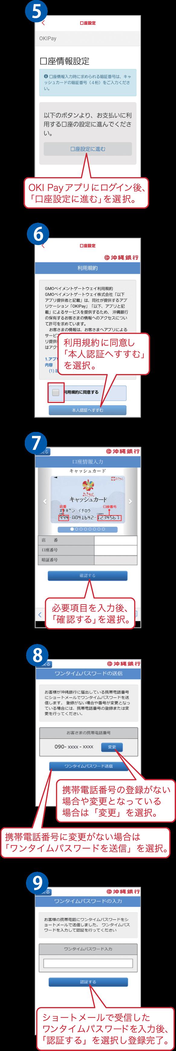 アプリ 残高 ゆうちょ 銀行